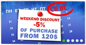 Weekend Discount from floristik.com.ua